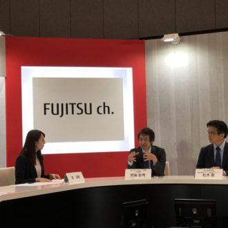JBA代表理事 肥後彰秀が富士通フォーラムにて登壇しました