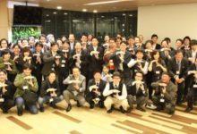 9月13日(水) JBA ブロックチェーン Meetup Vol.3 開催のお知らせ