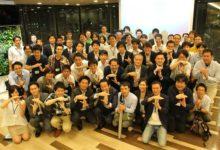 12月1日(木) JBA ブロックチェーン Meetup Vol.2 開催
