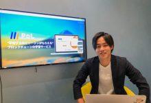 2020年3月24日 日本ブロックチェーン協会定例会のご報告
