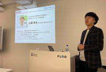 2020年2月12日 日本ブロックチェーン協会定例会のご報告